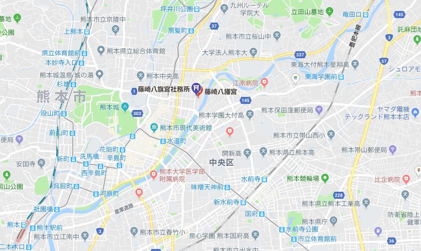 熊本県 藤崎八旛宮の地図