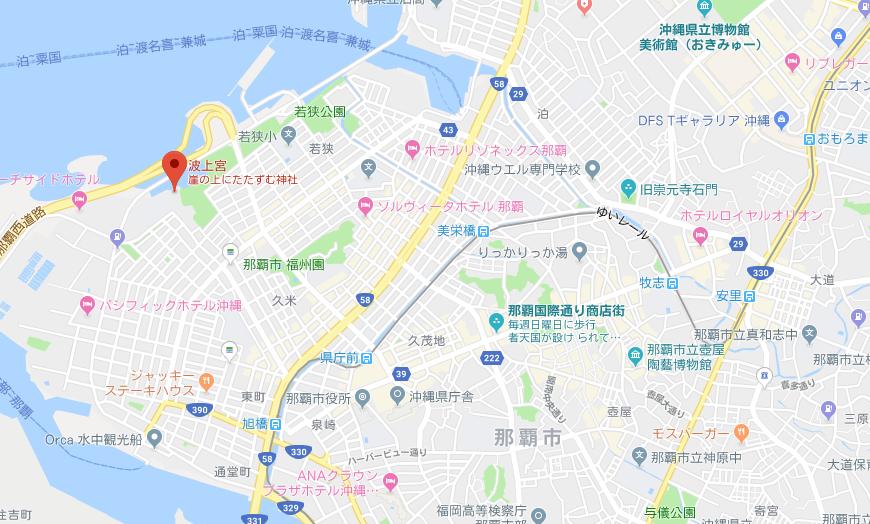 癌封じ、病気平癒の祈願 沖縄県那覇市 波上宮の地図