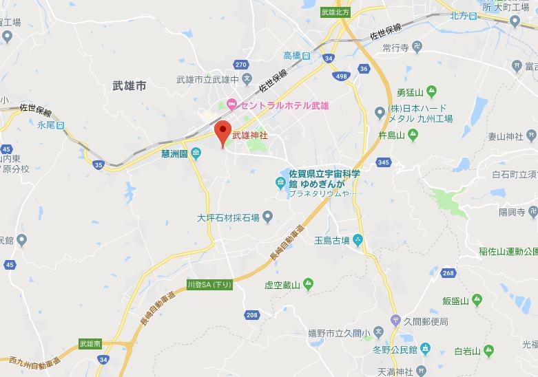 武雄神社の地図
