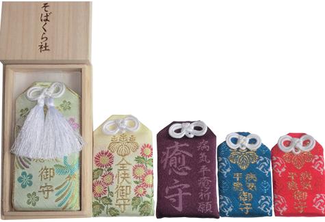 香川県高松市 田村神社の病気平癒のお守り