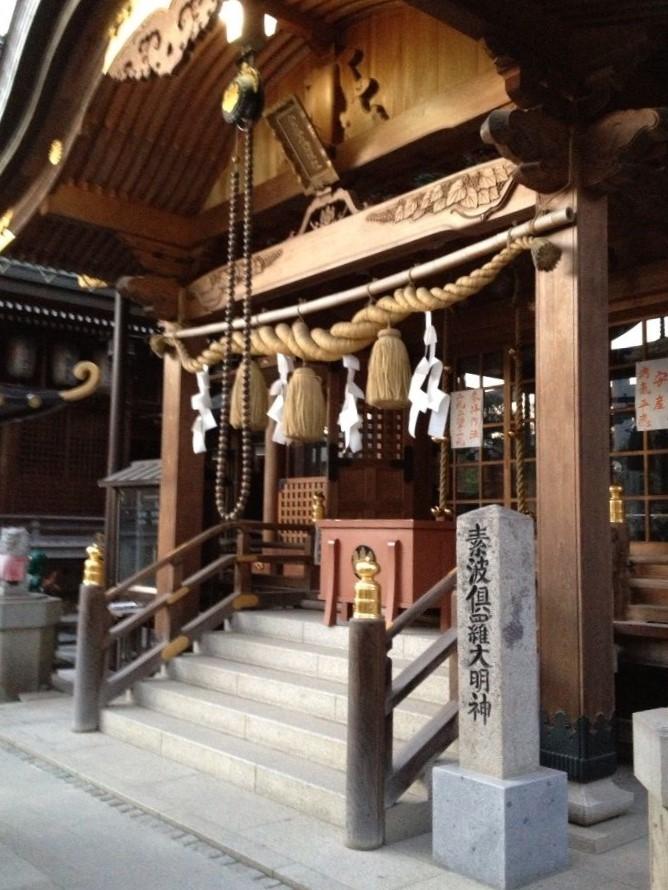 田村神社の素婆倶羅社(そばくらしゃ)