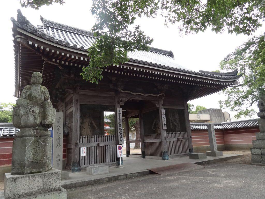 香川県で癌封じ・病気平癒のお守り祈祷ができる神社、お寺