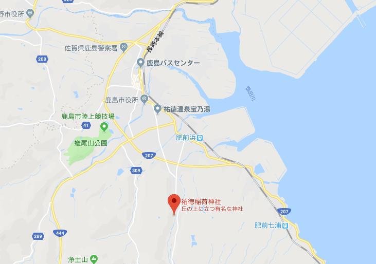 祐徳稲荷神社の地図