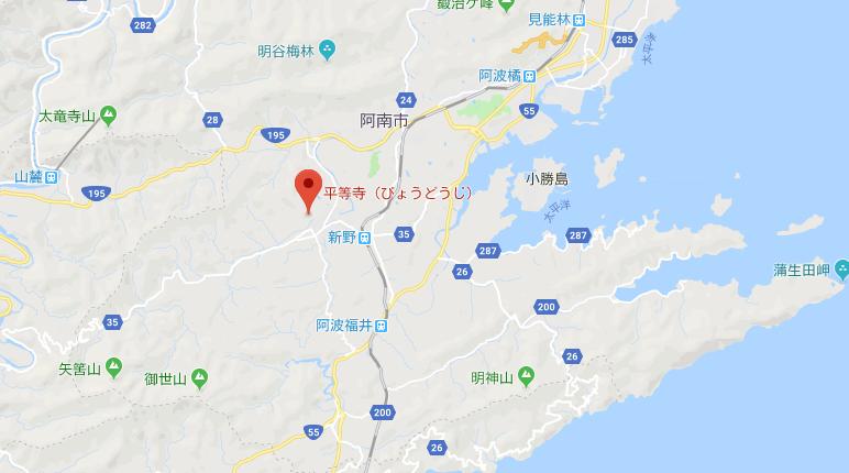 徳島県阿南市 医王院 平等寺の地図