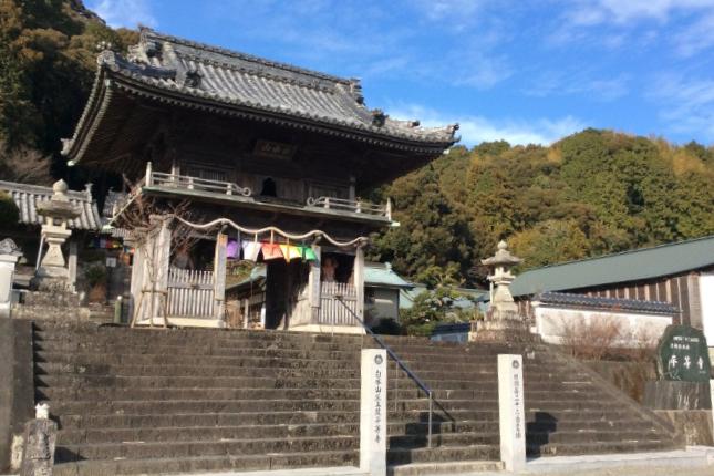 徳島県阿南市 医王院 平等寺
