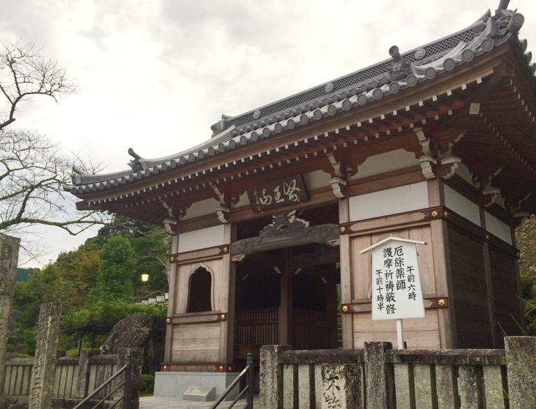 徳島県で癌封じ・病気平癒の神社、お寺