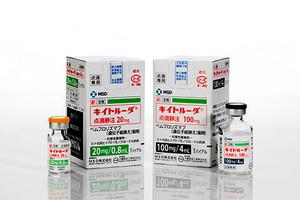 胃がんに対する分子標的薬と免疫チェックポイント阻害剤
