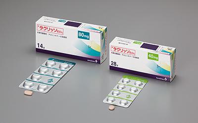 非小細胞肺がんで分子標的薬が使える条件