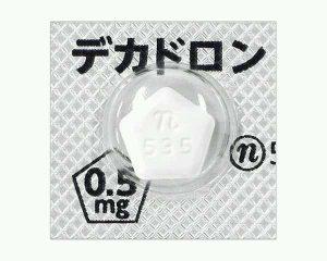 抗がん剤治療の副作用「吐き気」に使われる吐き気止めの薬