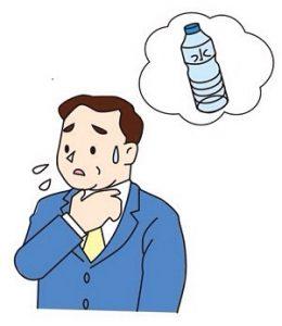 がん患者さんの「口の渇き」の原因と対策